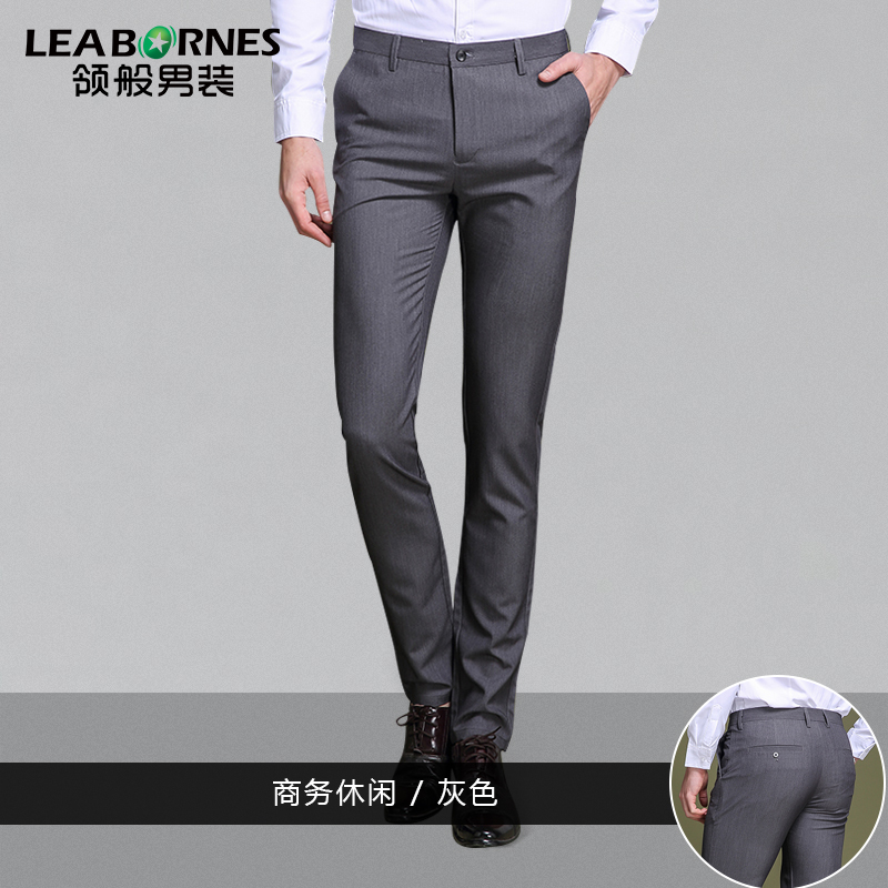Color: Four seasons business casual grey