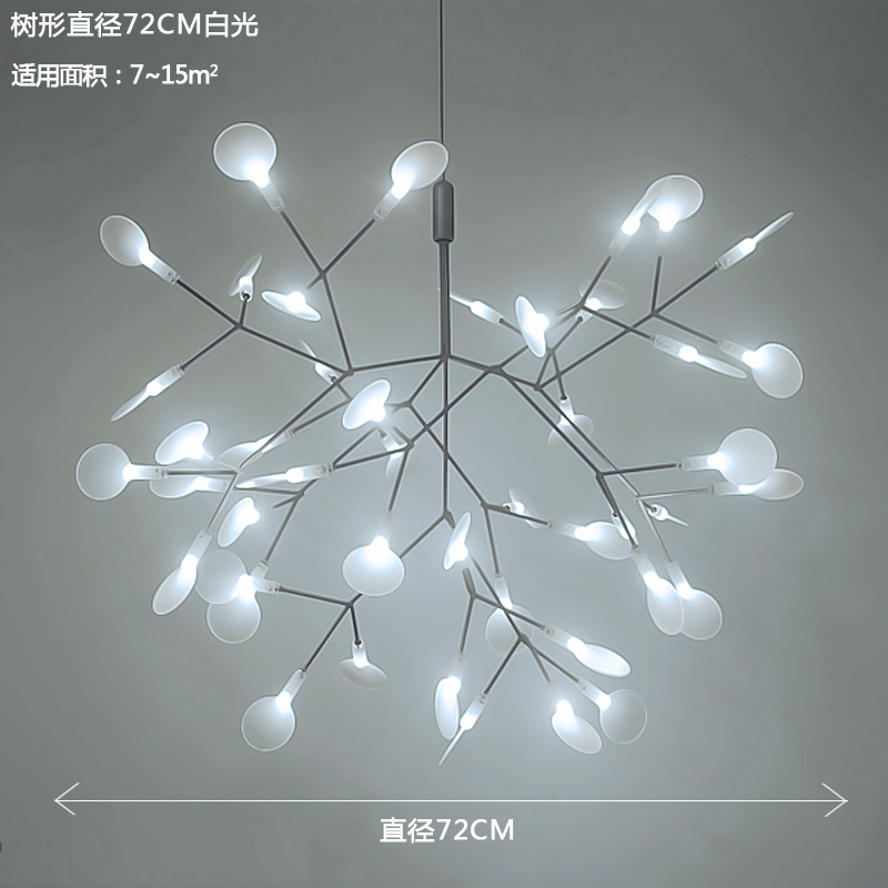 Цвет: Дерево 72см диаметр белый свет