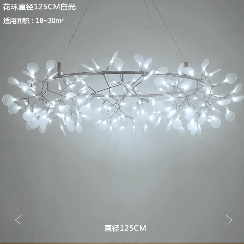 Цвет: Диаметр кольцевой части 125см белый свет