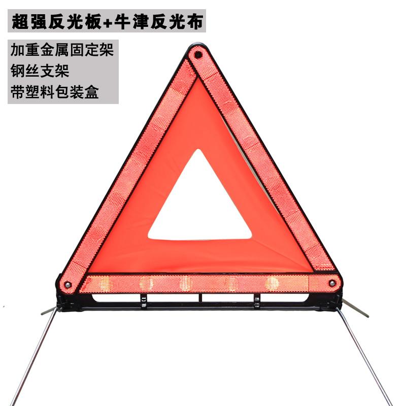 Цвет: Флуоресценции ткань проволока кронштейн предупреждающий треугольник