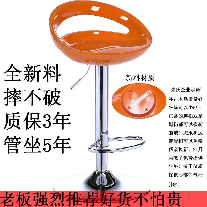 Цвет: Оранжевый новый материал, высокая секция