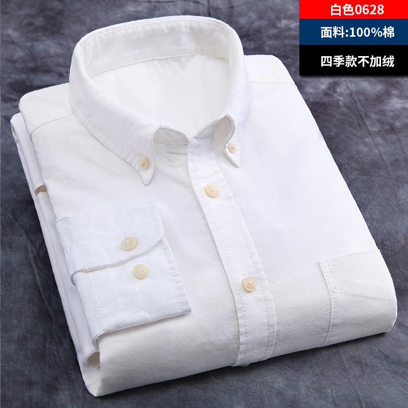 Цвет: Белый без подкладки