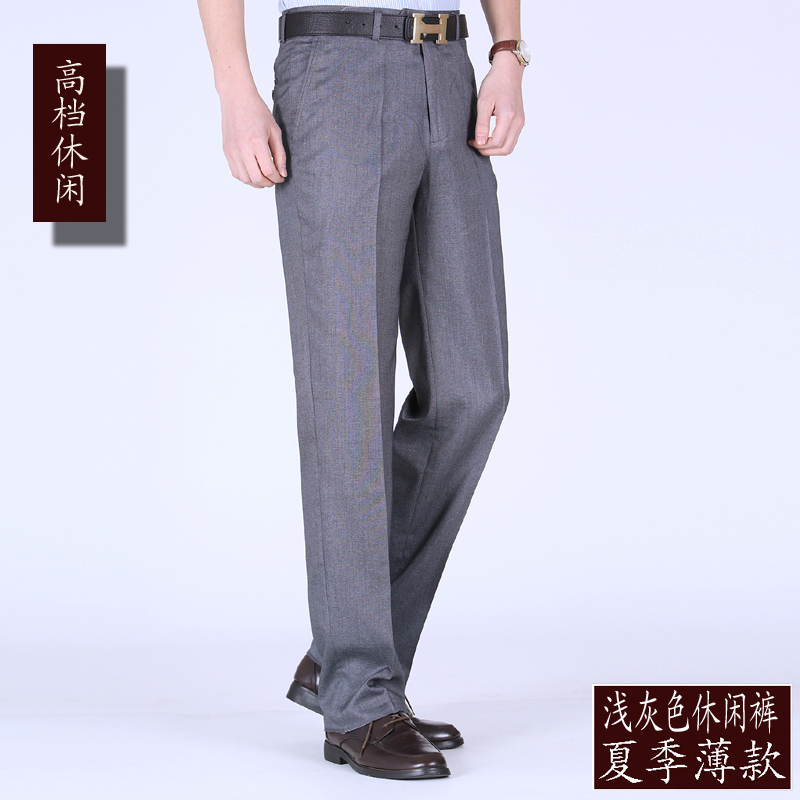 Color: Thin light grey slacks, summer