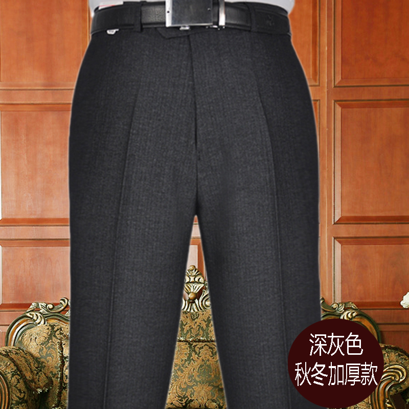 Color: Fall/winter dark gray thick without wool