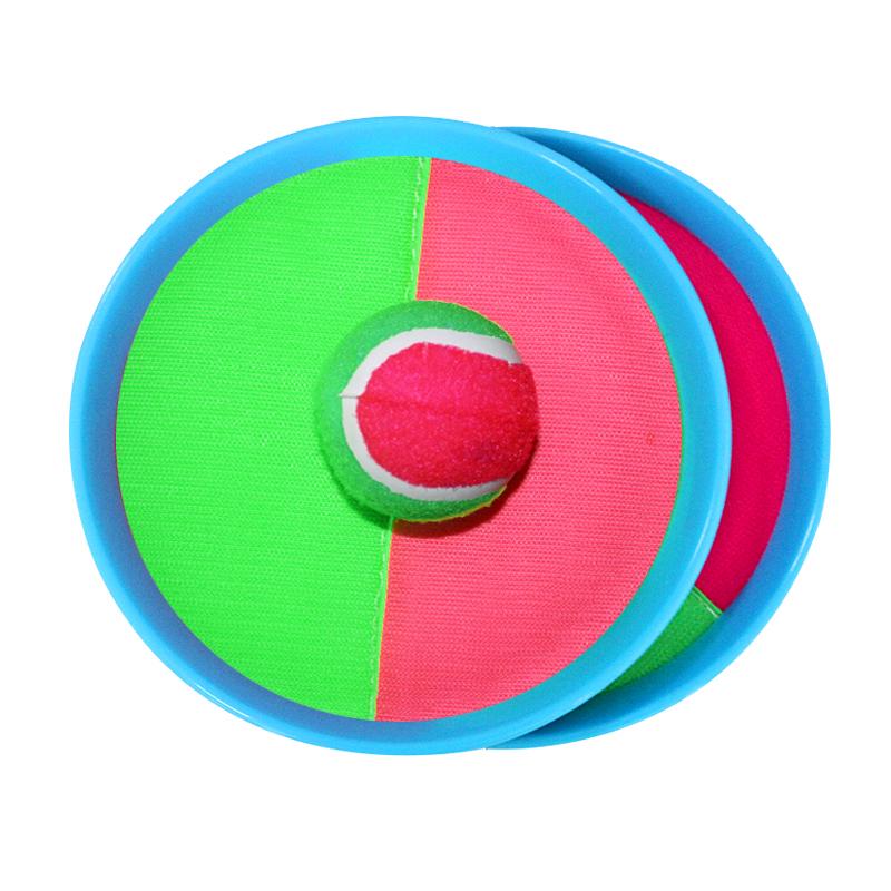 Цвет: 2 диск 1 жесткий синий мягкий полый мяч новый