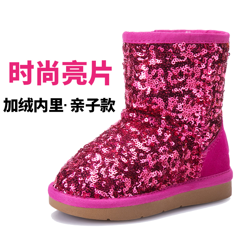 Цвет: Розовый-блестки