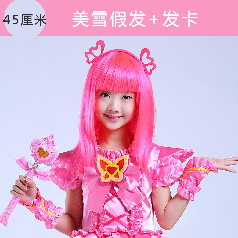 Цвет: (45 см)розовый парик+шпилька