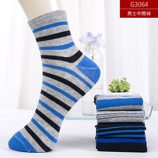 洁丽雅春夏季棉袜船袜防臭袜5双礼盒装