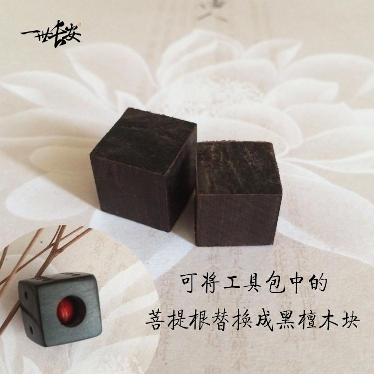Цвет: Из черного дерева блоков + воск