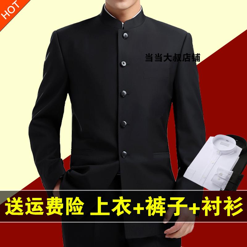 Цвет: Черный три кусок костюм куртка + брюки + рубашка