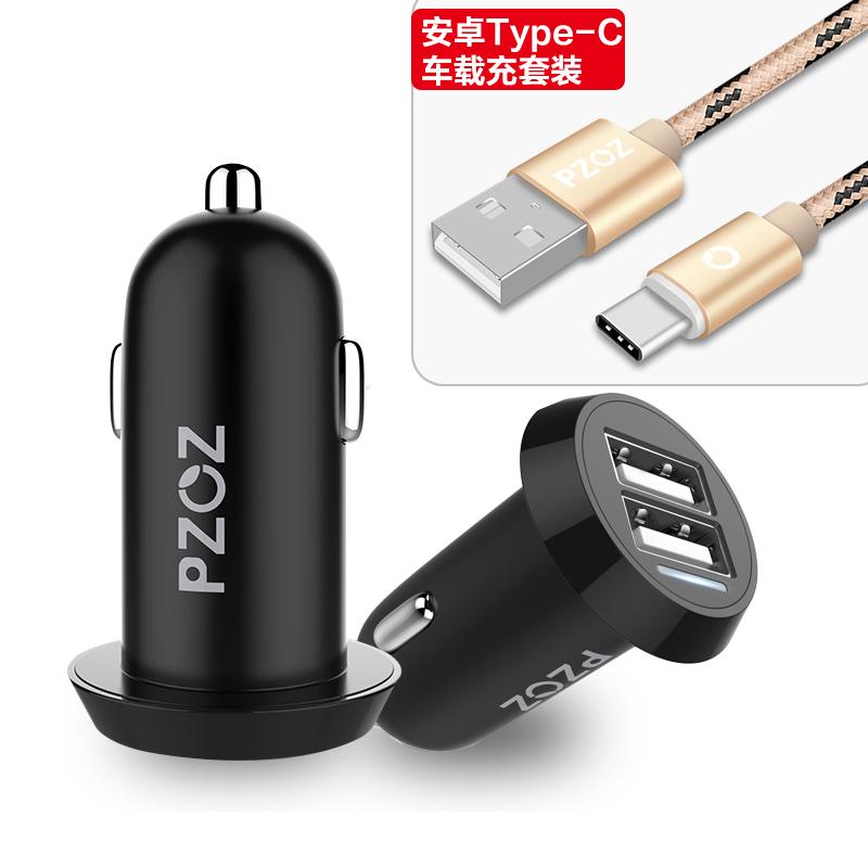 Цвет: {#Н1} в-автомобиля зарядное устройство {#N2 с} классический черный fi21 двойной U Автомобильное зарядное устройство+андроид Тип-с кабель для передачи данных 1 м