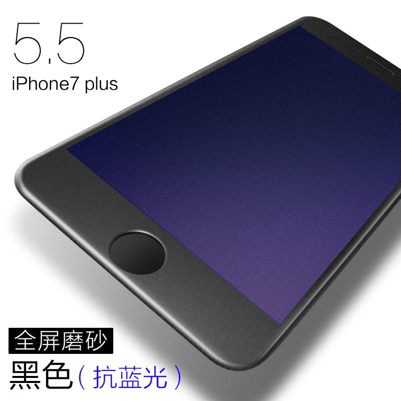 Цвет: 7р/8plus анти-Blu-луча-широкий экран матовый черный/hh25