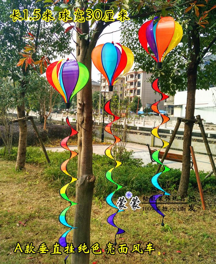 Цвет: Ветряная мельница 1,5 м длиной мяч шириной 30 см