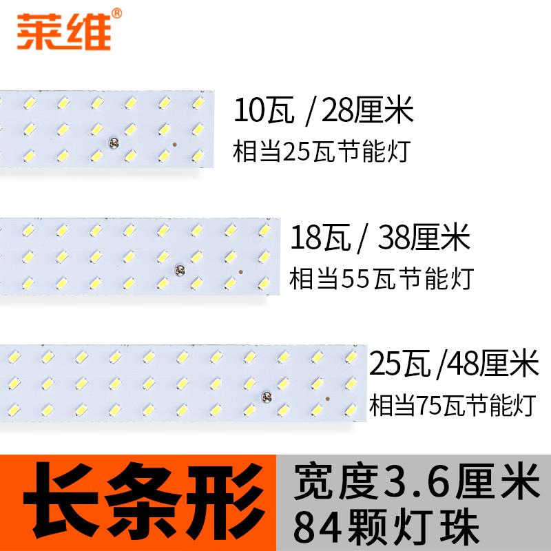 LED-светильник Lionway  Led
