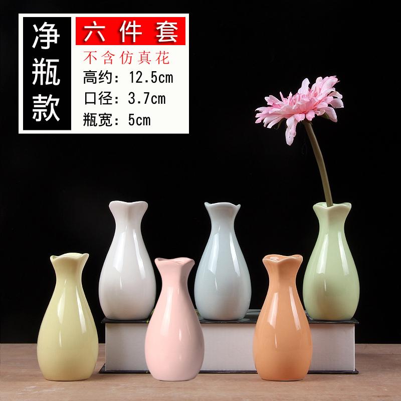 Цвет: Чистая бутылка пункте {#Н1} шесть-частей комплекта {#Н2}