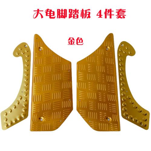 Цвет: Набор из четырех золота
