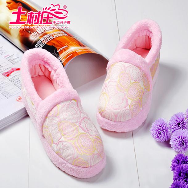 Брендовая обувь для беременных 70