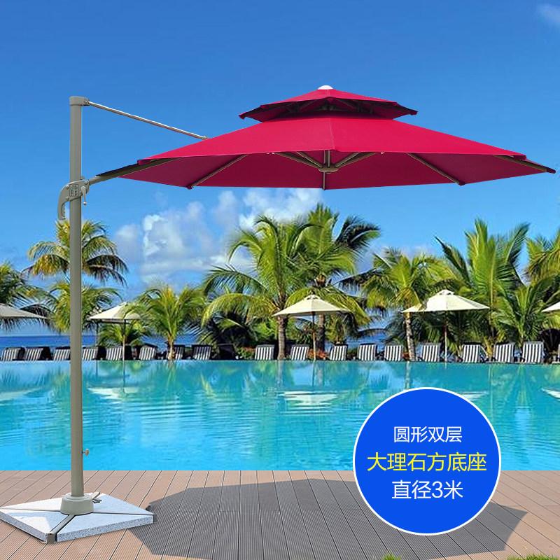 Цвет: 3-метровый двойной круглый зонтик [ послал Мраморный квадрат длина стельки ]
