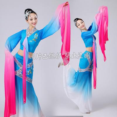 新款!采薇舞蹈服装 水袖演出嫦娥奔月古典舞蹈 古典汉服敦煌飞天