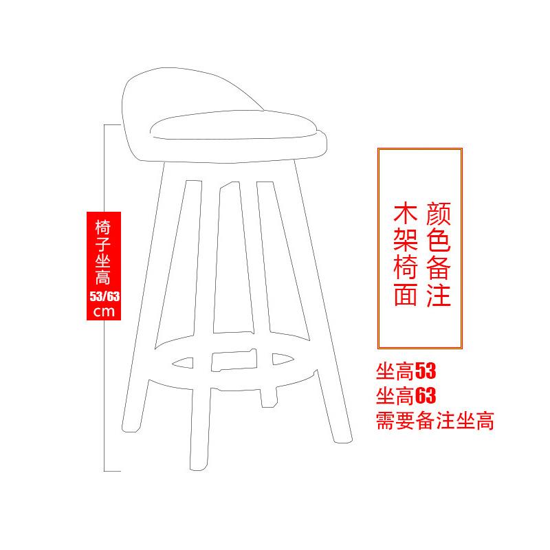 Цвет: 53/63 ножки стула сиденье цвет Примечания