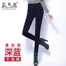 韩版女士高腰大码打底外穿小脚裤