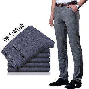 男士弹力商务休闲裤舒适修身