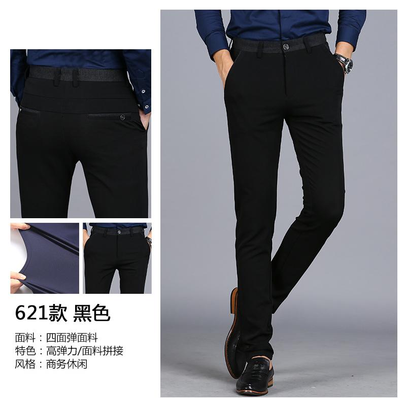 Color: 621 Four Seasons black
