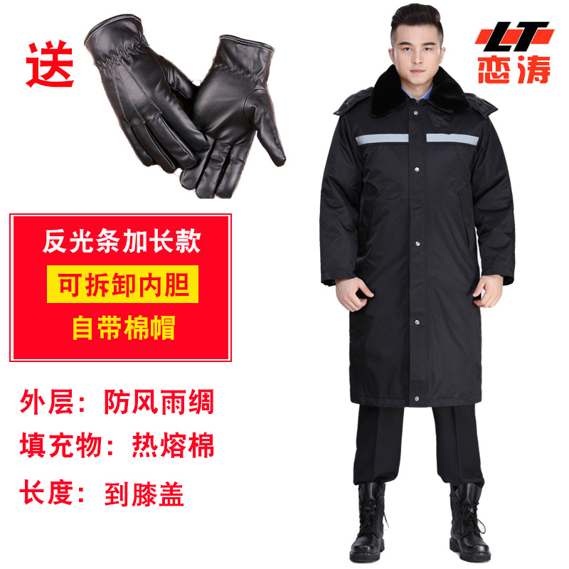 Color classification: Upgrade reflective long coat