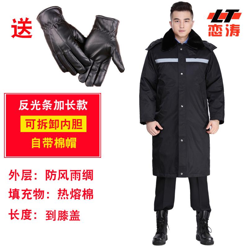 Цвет: Обновление светоотражающая длинное пальто