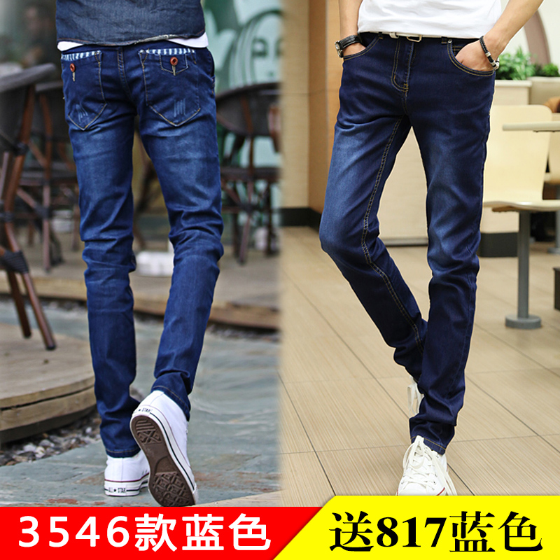 Color: 3546 blue