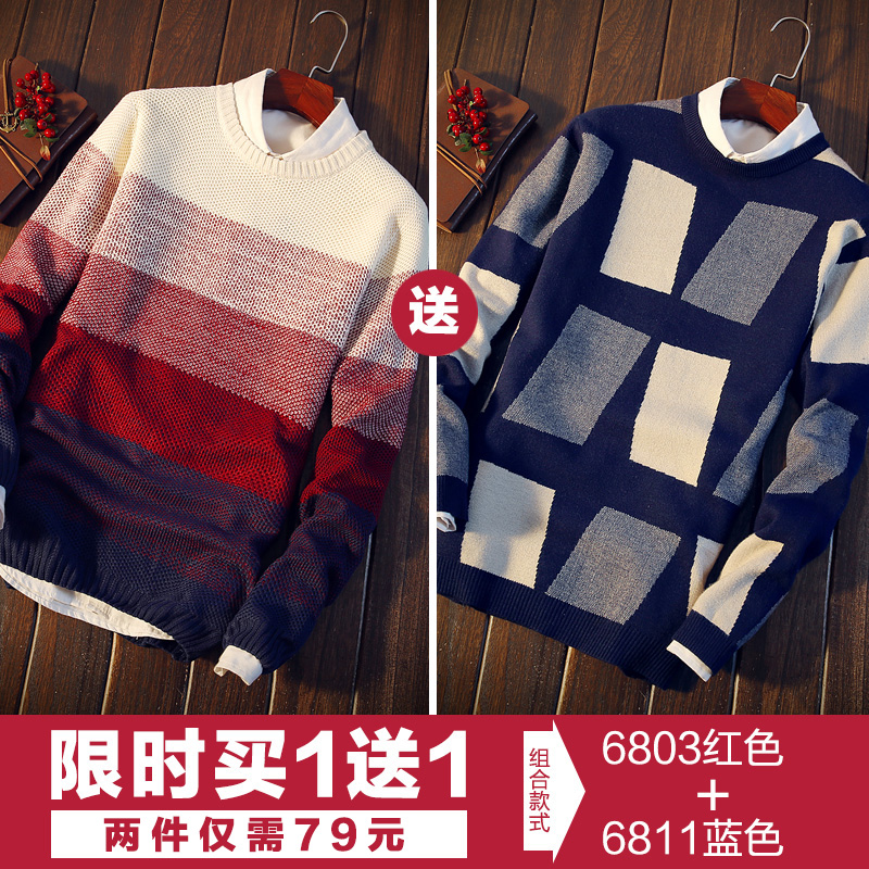 Color: 6803-red +6811-blue
