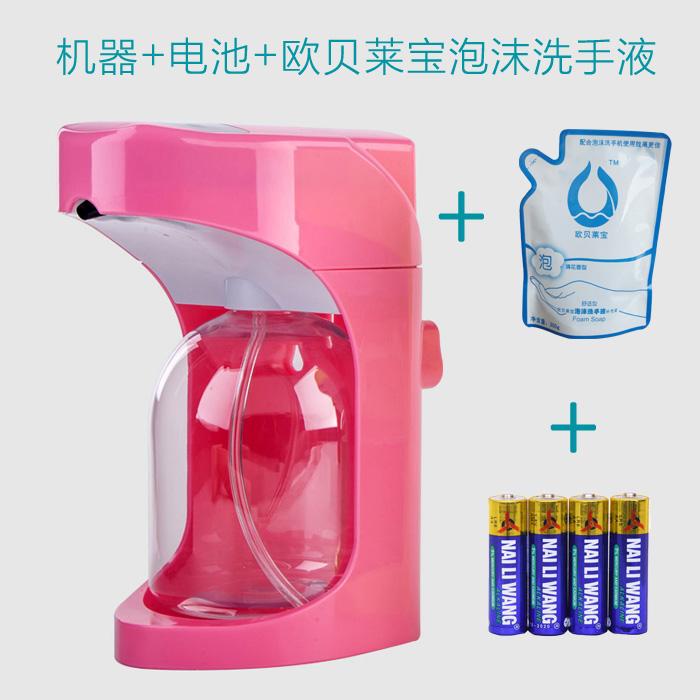 Цвет: Розовый + батарея + Ou Beilai сокровище SOAP мешок