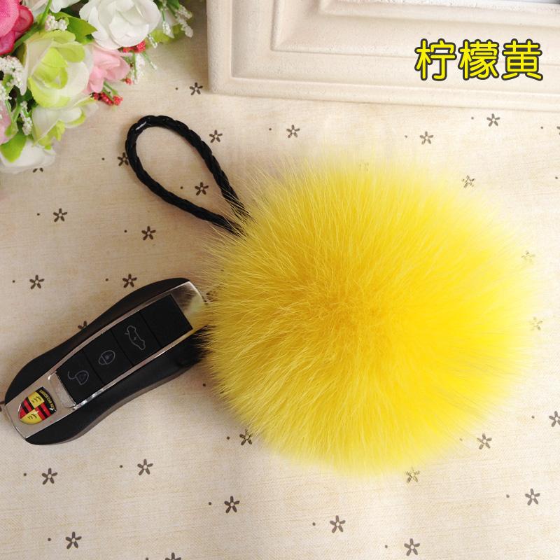 Цвет: лимонный желтый цвет