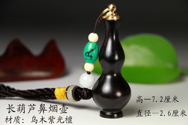 Цвет: Длинные gourd бутылки нюхательный табак