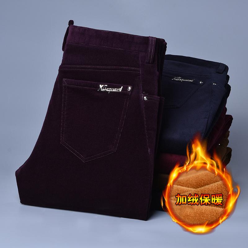 Цвет: Накладной карман классический фиолетовый {#палиашвили n44}