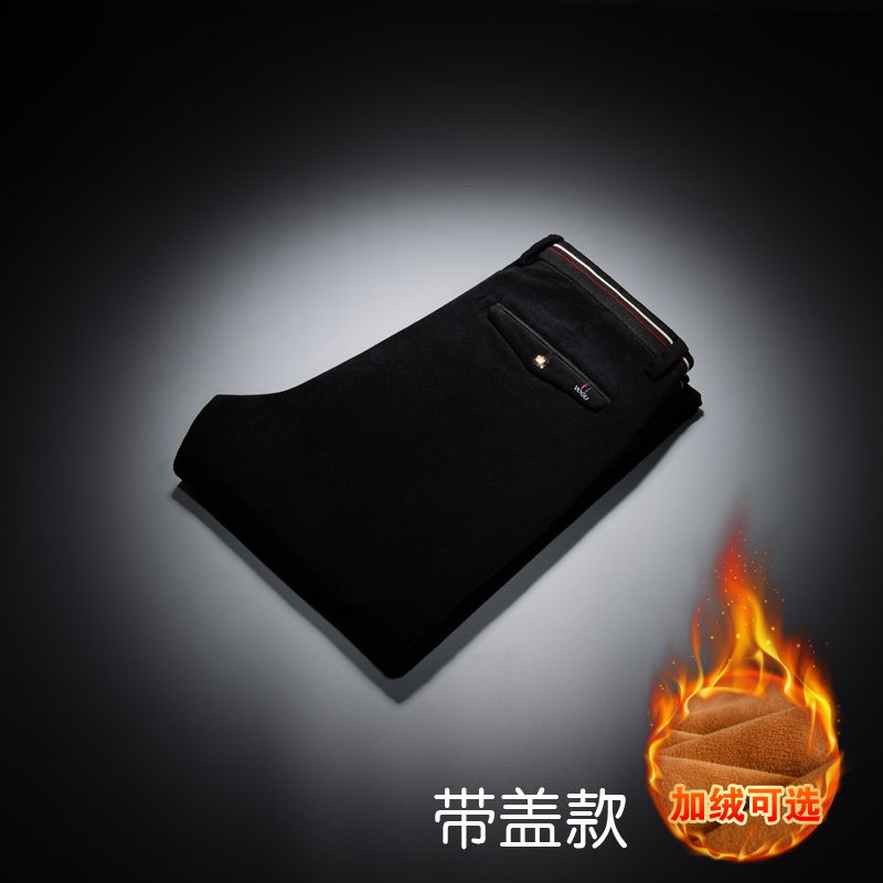 Color: Black velvet with cover