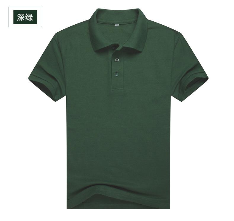 Цвет: Темно зеленый короткий рукав