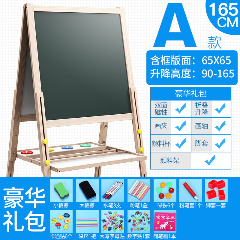 Color classification: a 165cm lifting+scrolls (Deluxe)