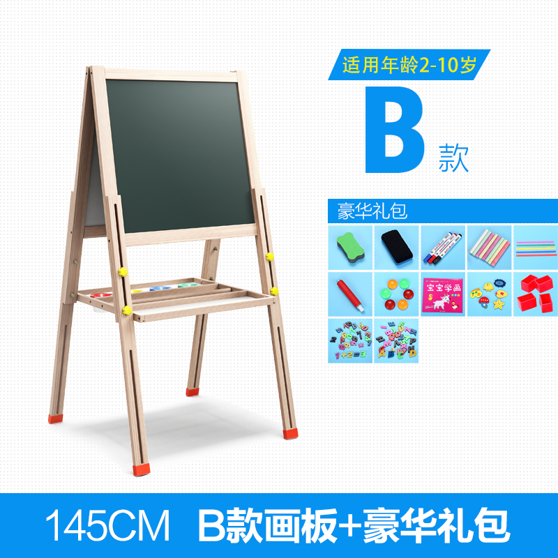 Color classification: B 145cm lift + scroll (send value 50 luxury package)