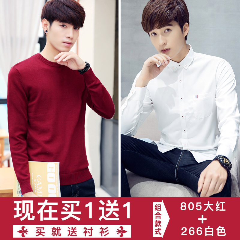 Color: 805 red +266 white