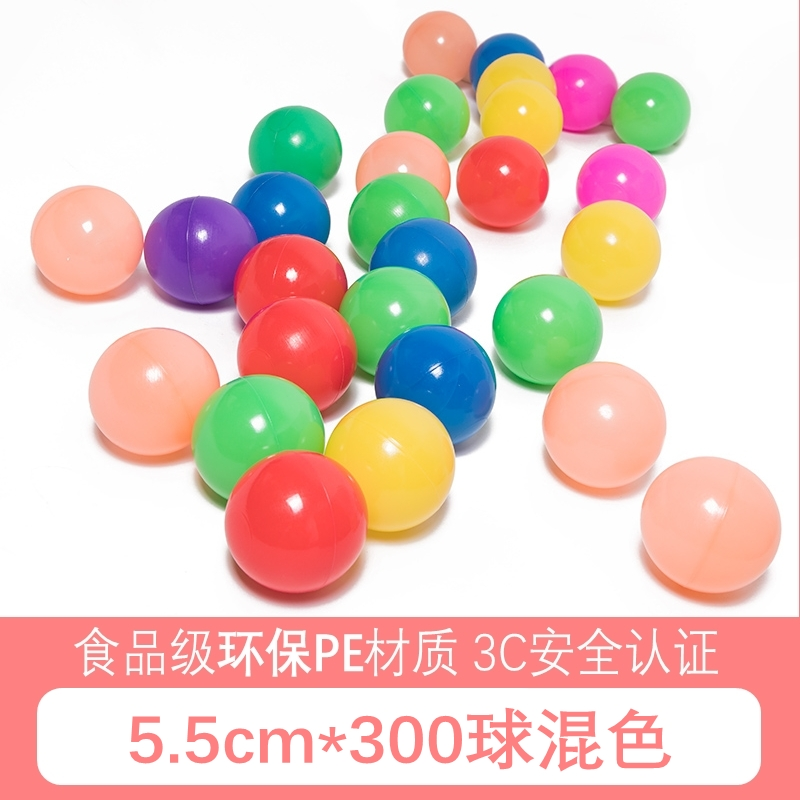Цвет: Производители 300 5. 5 {#N30 может} экологичный утолщение самой матери выбрать