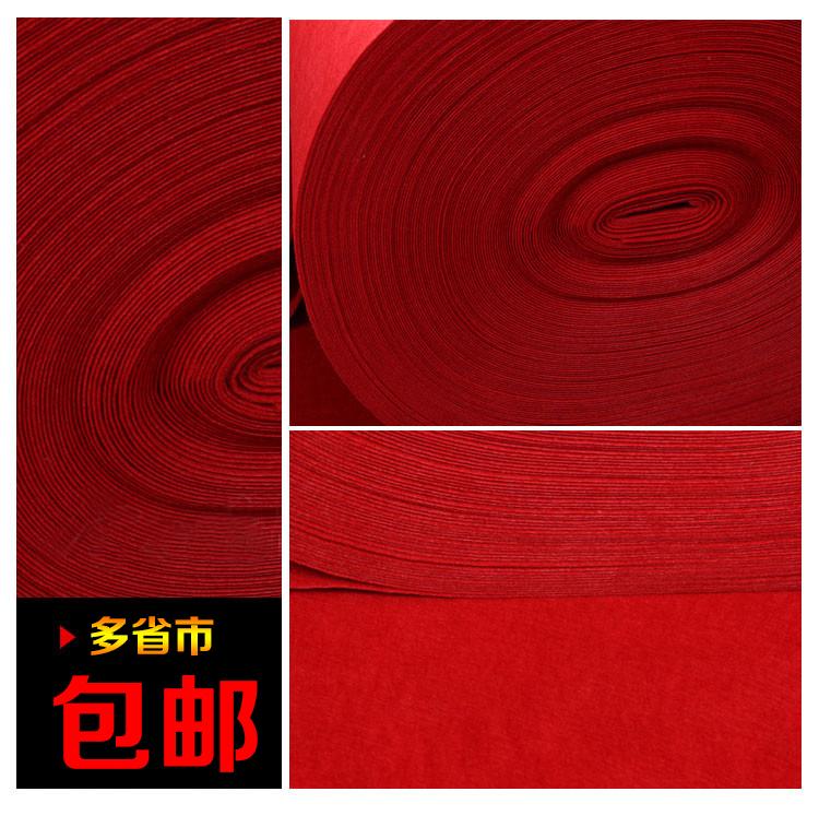 Цвет: Красный износоустойчивые толщиной 2мм