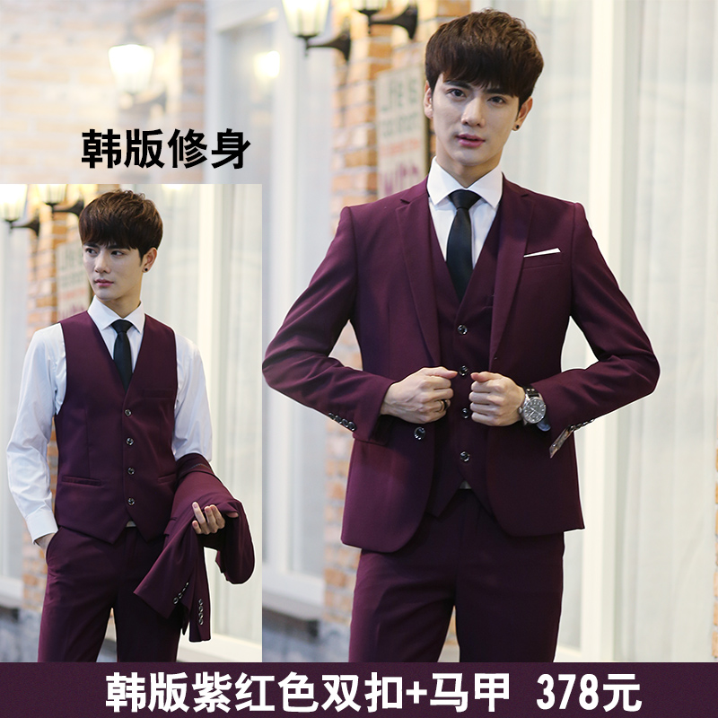 Color: Korean version of the purple-red double buckle + vest