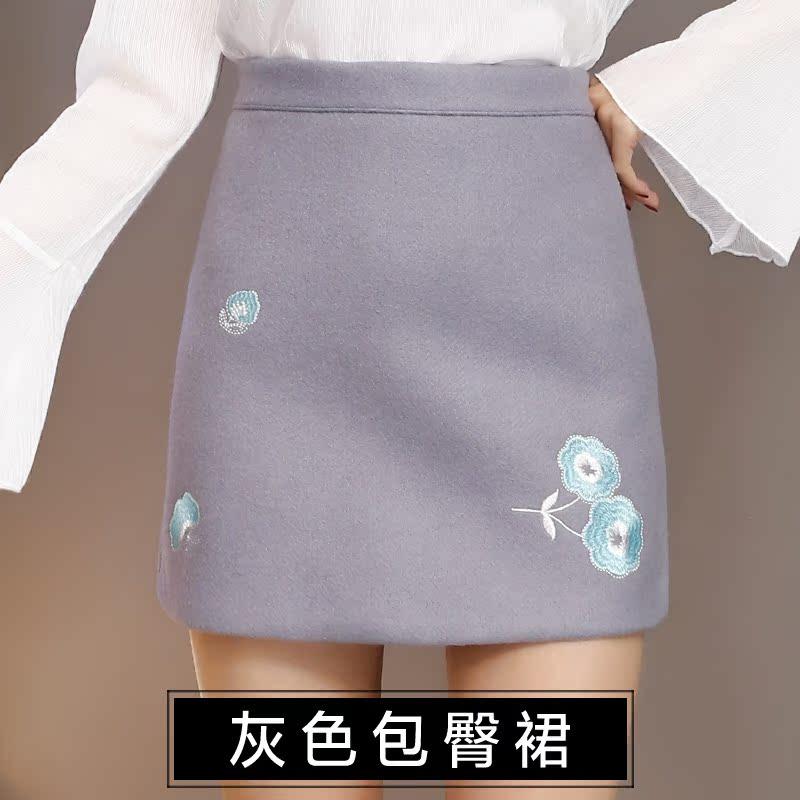 Цвет: Серый пакет бедра юбка