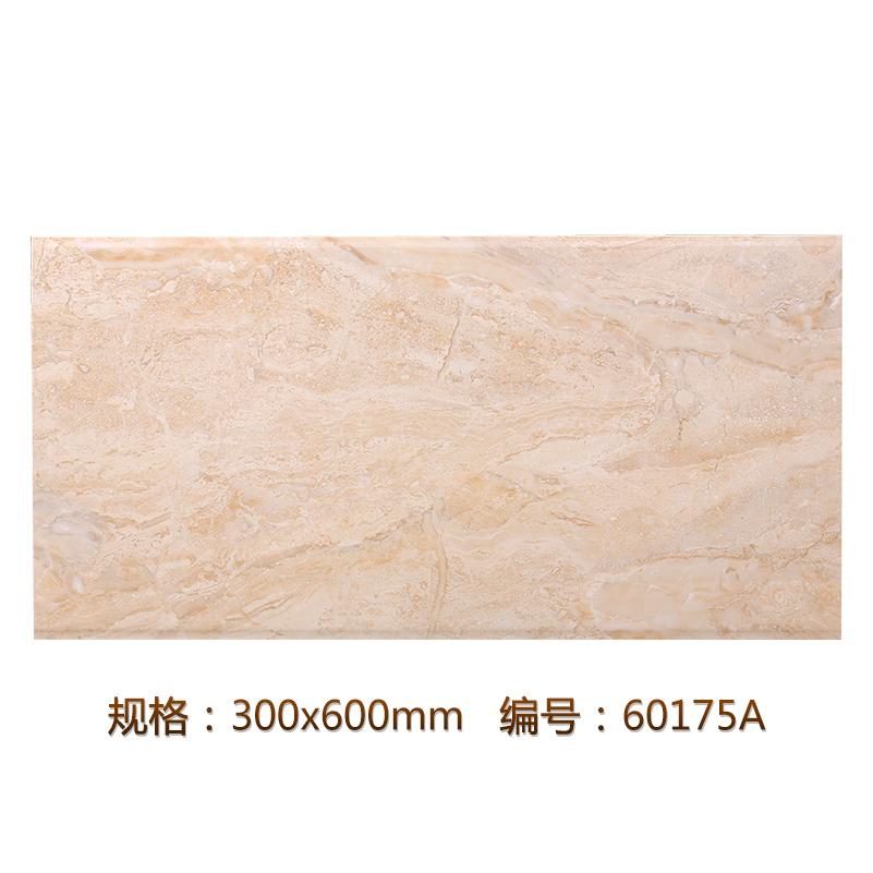 厕所卫生间瓷砖地砖墙砖瓷片釉面砖防滑简约欧式300