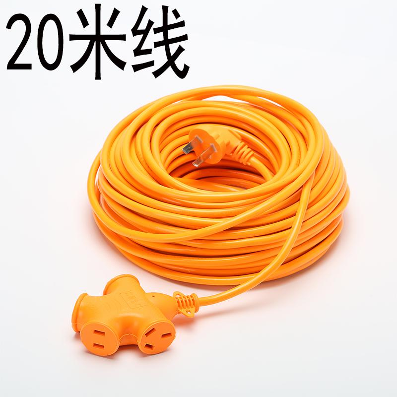 Цвет: 20 м {#Н1} единое целое в 20 метрах от ног {#N2 с} послать Электрический ручка+черный лента