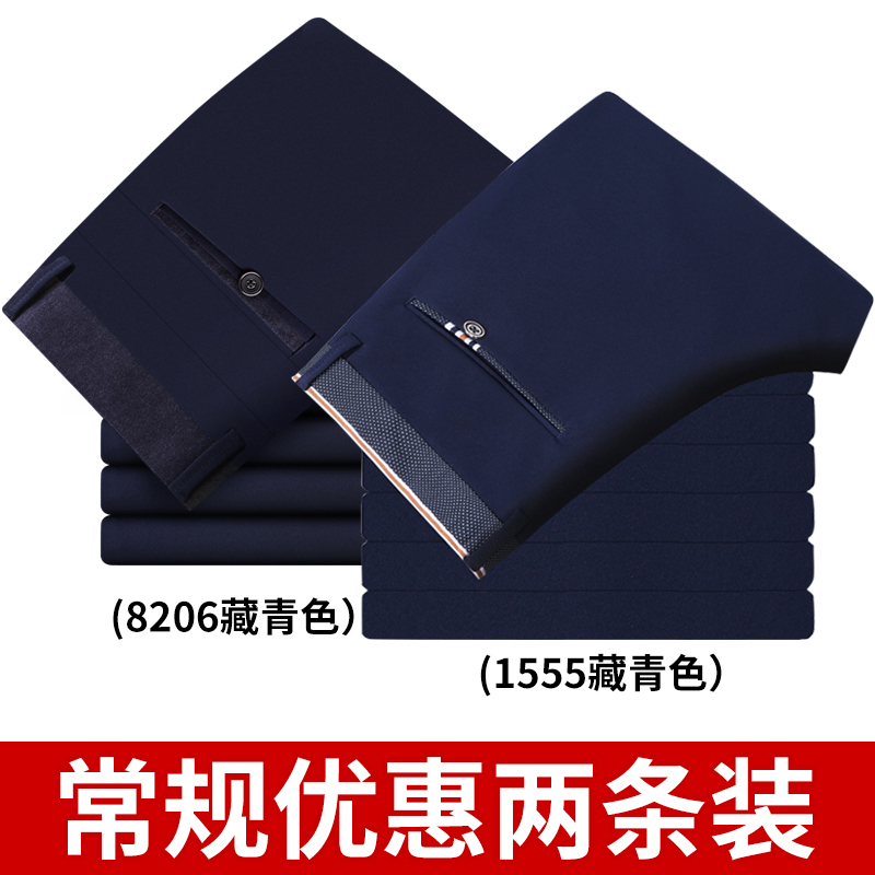 Цвет: 8206 темно-синий+1555 темно-синий