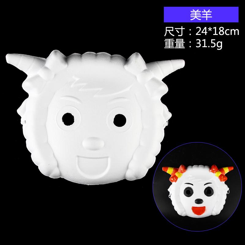 万圣节面具儿童DIY白色动物狐狸白胚绘画手工手绘空白涂色面具图片