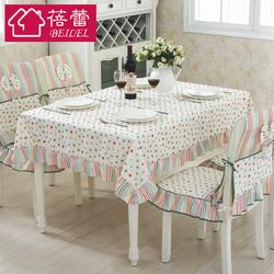 蓓蕾桌布布艺田园餐桌布椅垫餐椅套椅子坐垫台布圆桌茶几桌布套装