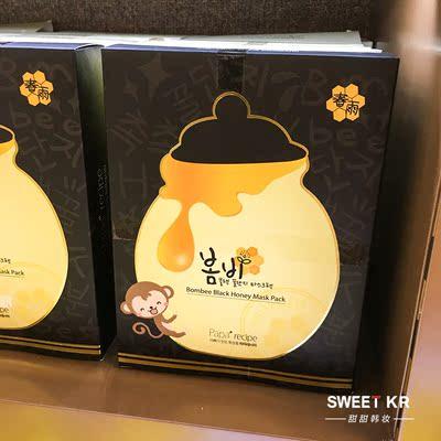 韩国春雨黑卢卡蜂蜜面膜贴papa recipe黑蜂蜜春雨黑面膜10片包邮